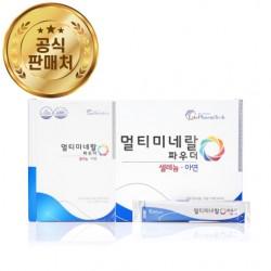 [공식 판매처] 라이트팜텍 멀티미네랄 파우더 3개월분 - 셀레늄 / 아연 등